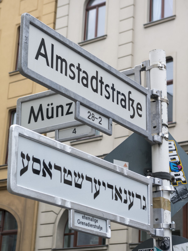 Yidishe gas: Grenadierstraße, Foto: Arndt Beck
